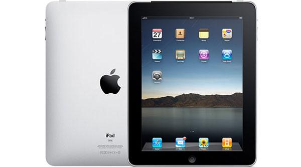 ipad2 1 - Планшет Ipad Mini 4 128Gb WiFi+LTE Silver б/у A
