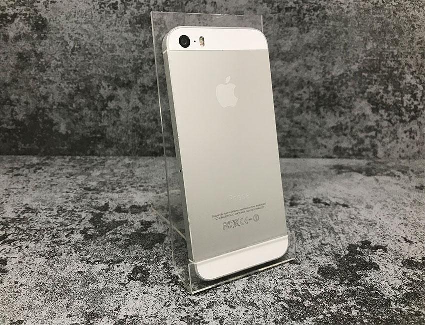 iphone 5s 32gb silver b u a  - IPhone 5S 32Gb Silver б/у A-
