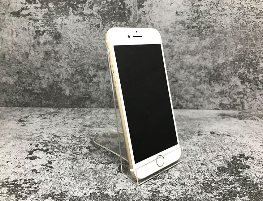 iphone 7 128gb gold b u a 2 - IPhone 7 128Gb Gold б/у A-