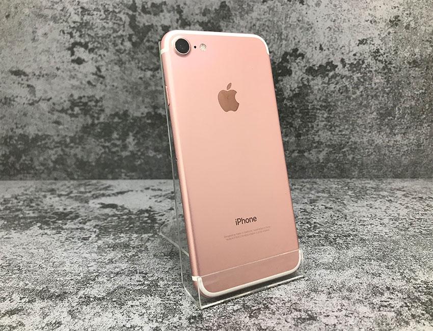 iphone 7 128gb rose gold bu a 0 - IPhone 7 128Gb Rose Gold б/у A-