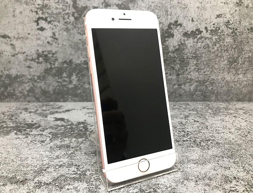 iphone 7 128gb rose gold bu a 1 - IPhone 7 128Gb Rose Gold б/у A-