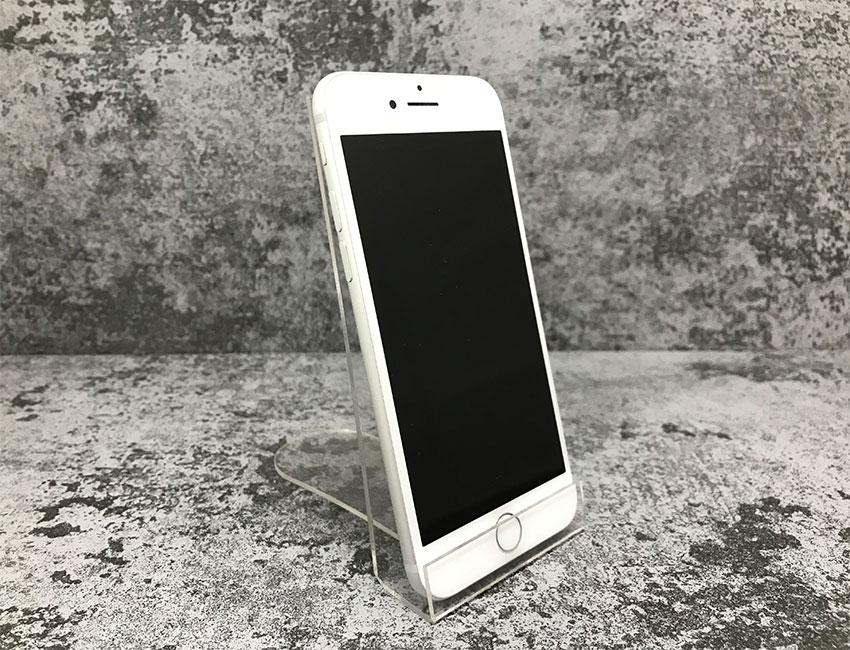 iphone 7 256gb silver b u a2 - IPhone 7 256Gb Silver б/у A