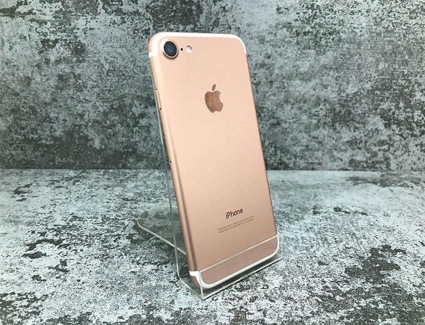 iphone 7 32gb rose gold b u a  - IPhone 7 32Gb Rose Gold б/у A-