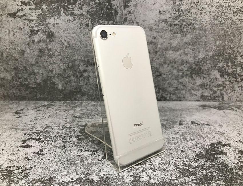 iphone 7 32gb silver b u a  - IPhone 7 32Gb Silver б/у A-