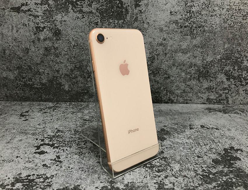 iphone 8 256gb gold b u a  - IPhone 8 256Gb Gold б/у A-
