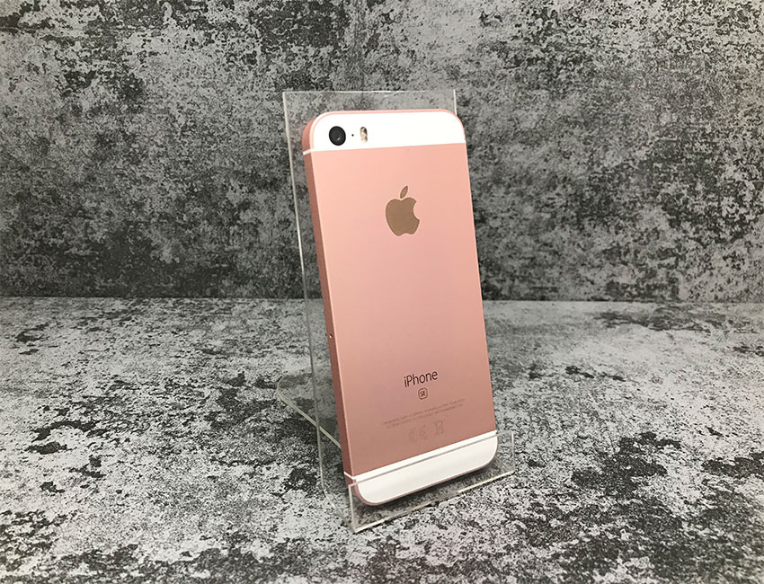 iphone se 16gb rose gold b u a  - IPhone SЕ 16Gb Rose Gold б/у А-
