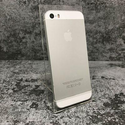 iphone-5s-32gb-silver-b-u-a-