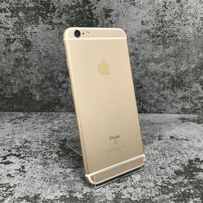 iphone-6s-plus-64gb-gold-bu-a-