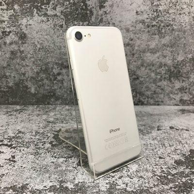 iphone-7-256gb-silver-b-u-a
