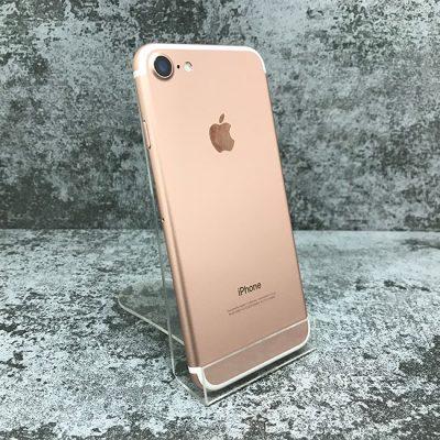 iphone-7-32gb-rose-gold-b-u-a