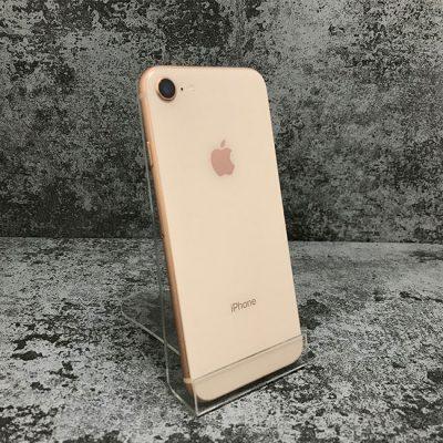 iphone-8-64gb-gold-b-u-a
