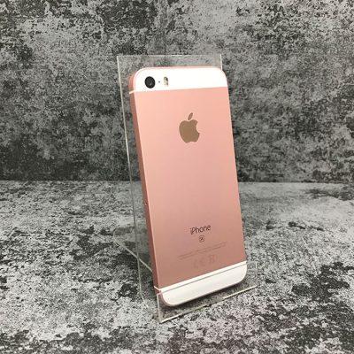 iphone-se-16gb-rose-gold-b-u-a-