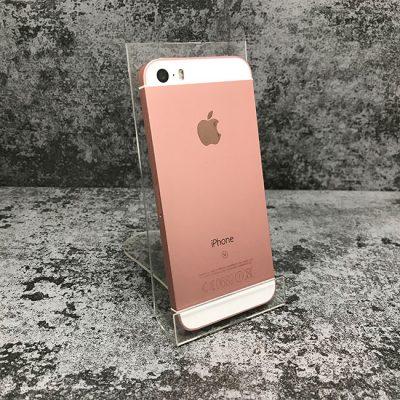 iphone-se-32gb-rose-gold-b-u-a